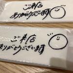 紀州清流担々麺 produce by KEISUKE - その他写真:お手拭き