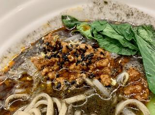 紀州清流担々麺 produce by KEISUKE - 黒ゴマスープ