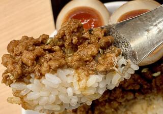 紀州清流担々麺 produce by KEISUKE - ご飯はこんな感じ
