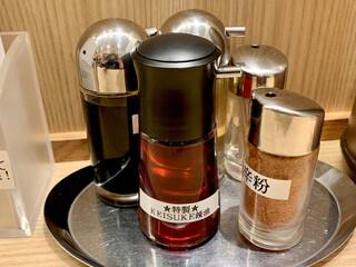 紀州清流担々麺 produce by KEISUKE - テーブル調味料