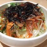 焼肉 韓国料理 八幸苑 - 特製サラダ