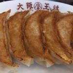 大阪王将 - 料理写真:王将麺定食(元祖焼餃子)