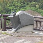 13960718 - お店の近くの 西郷東大橋 には、闘牛のオブジェ