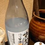 先斗町 魯ビン - にごり日本酒 瑞冠(ずいかん)