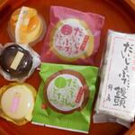 和菓子処 餅萬 - 料理写真:購入品