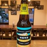 アジアンビール×居酒屋 しゃんどーる - ハニーラガー