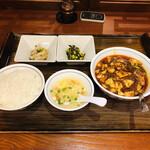 成都 陳麻婆豆腐 - 陳麻婆豆腐 土日祝日セット