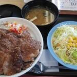 松屋 - 牛ステーキ丼デカ盛り和風オリジナルソース生野菜セット