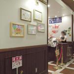 AKB48カフェ&ショップ  -