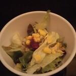 Kantonryouriminsei - 至高の民生名物ランチ サラダ