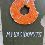 ミサキドーナツ -