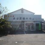 森田屋総本店 - '20/10/30 店構え