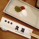 やき鳥 久川 - 料理写真: