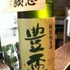すし居酒屋 樽 - ドリンク写真: