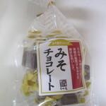 すや亀 - みそチョコレート