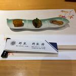 139637744 - 揚げ南瓜、鮎の甘露煮、ふな寿司