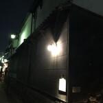四間道レストランMATSUURA - 380年前の土蔵を改装したレストランです☆