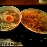 日本橋焼餃子 - ハーフセット(鶏そばとチャーハン)