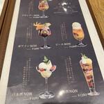 CAFE ANNON - お酒ノン めっちゃオシャレ!お酒好きな方はぜひに〜