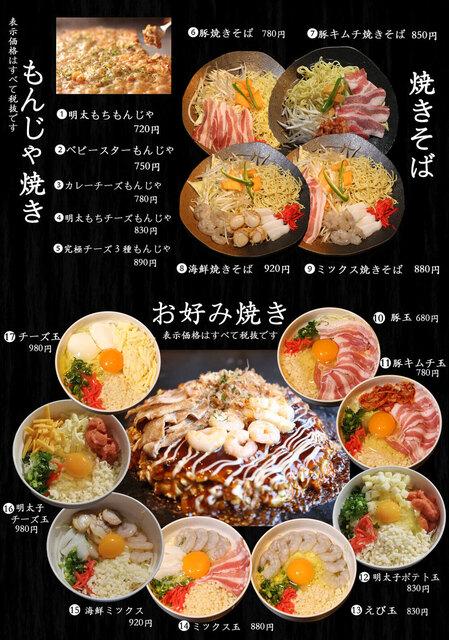 えびちゃんの料理の写真