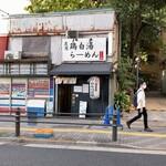 """139647060 - """"麺屋 一楽""""の外観。"""