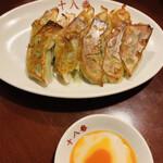 Gansojuuhachiban - 餃子