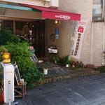 ニューグリーン - 店入口
