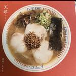 天琴 - ラーメン650円 持ち帰り箱のパッケージ写真 実物はもうちょっと薄目なスープ