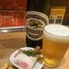 Noodle Stand Tokyo - ドリンク写真:瓶ビール(中瓶)500円!ハイボール、サワー380円!お酒とおつまみだけのご利用も大歓迎⭐︎