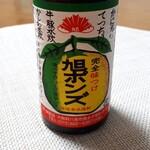 (株)旭食品 - 料理写真:旭ポン酢