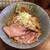 俺の麺 春道 - 料理写真:まぜそば