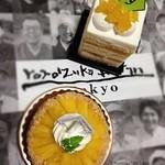 ヨロイヅカ ファーム トーキョー - 石垣パイン シリーズ