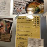 Spice&mill - 店内②