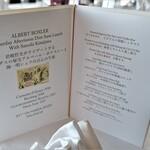 ローズホテル横浜 - 実際のメニューは12品!