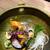 和菜酒房 おりべ - 料理写真:ガリさば