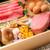 WAGYU 日山 - 料理写真:本日の食材披露