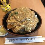 139666940 - カツ丼大750円(税込)