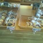 13967230 - 惣菜パン