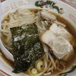 岐阜屋 - ワンタンチャーシュー麺