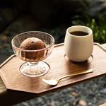 レボン快哉湯 - チョコレート&ニカラグア