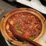 SEN YO - 激辛 麻婆豆腐