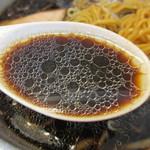 らぁめんや - 真っ黒スープ