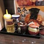麺屋 優創 - 卓上調味料