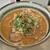 札幌麺屋 美椿 - 辛味噌