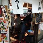 梅田 吉野寿司 -