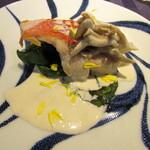 Atelier Trois - 魚料理~金目鯛の蒸し焼き・ツルムラサキ・西京味噌のソース