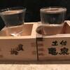 土佐酒バル - ドリンク写真: