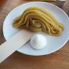 シマント おちゃくり カフェ - 料理写真:しぼりたてモンブラン