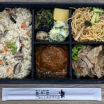 餐炊惣・楽  -