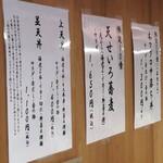 Shirokaneyokoyama - 満福御膳じゃない週のランチメニューはこれ。